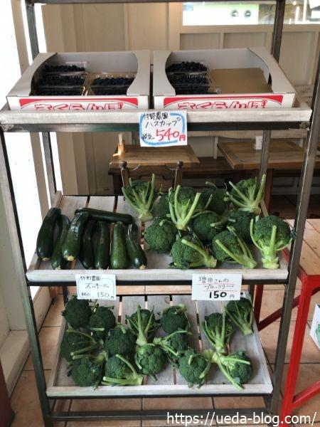 ファームショップ りんごとPOTATO 直送野菜
