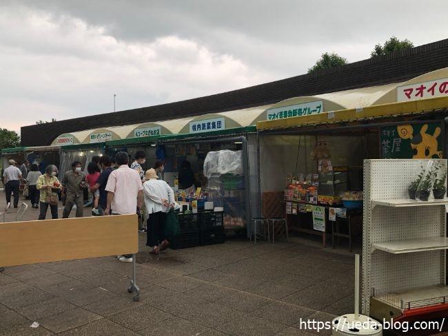 長沼町道の駅 農産物直売所の様子