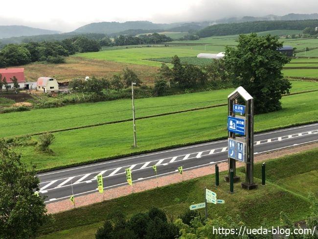長沼町道の駅 マオイの丘公園 営業時間・定休日