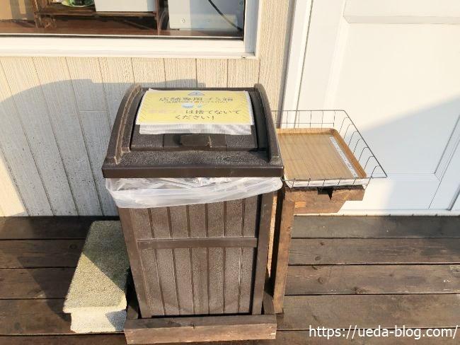 ミルティーロ千歳店 バルコニー設置のゴミ箱