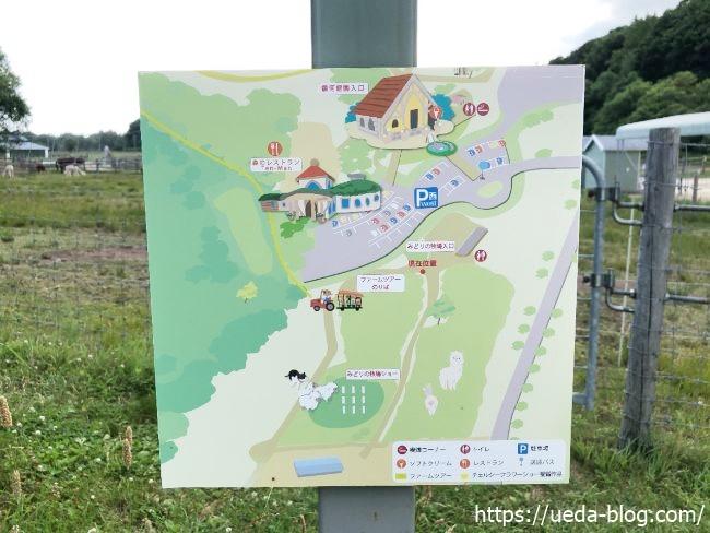 みどりの牧場 ガイドマップ