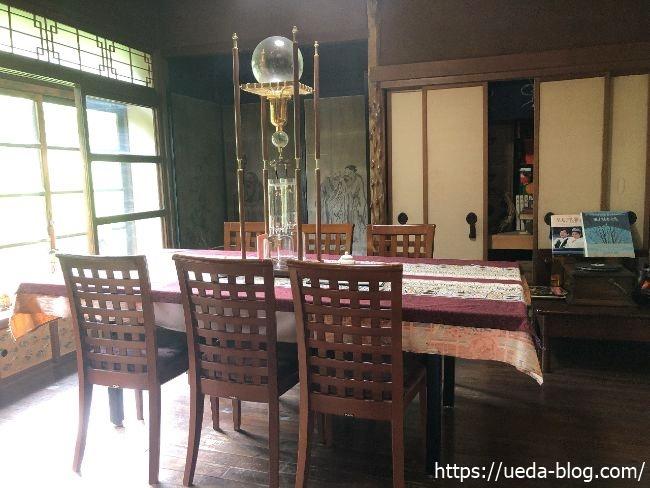 葦笛洞(いてきどう) テーブル席