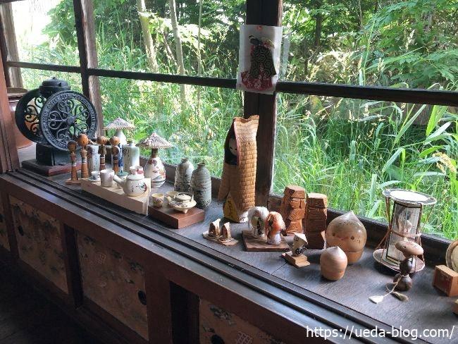 葦笛洞(いてきどう) 木工工芸品