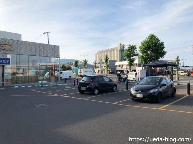 かま栄のかまぼこ 工場直売店 駐車場