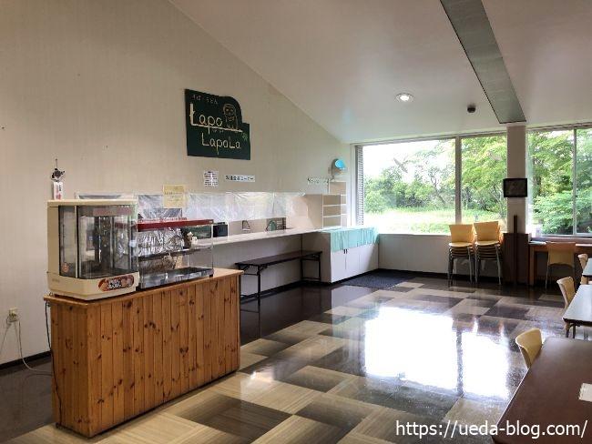 苫小牧道の駅 ラポ・ラポラ食堂