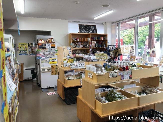 道の駅 苫小牧産の新鮮野菜