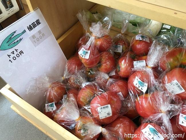 苫小牧道の駅 トマトがデカくて安い