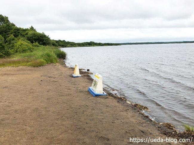 ウトナイ湖 ラムサール条約の登録湿地