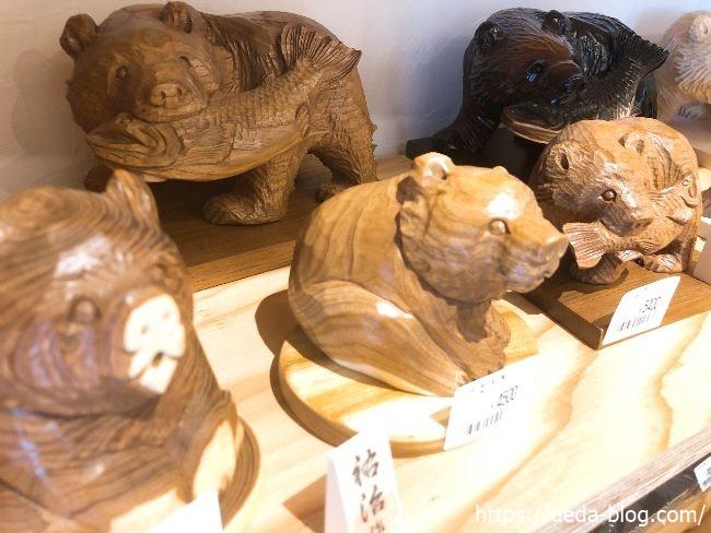 ポロトミンタラ 熊の彫り物