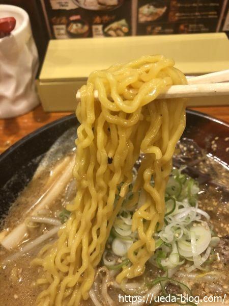 吉山商店 焙煎ごまみそらーめん 西山製麺