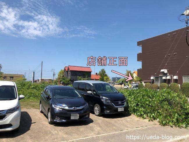 麺匠 赤松 6台分の駐車場
