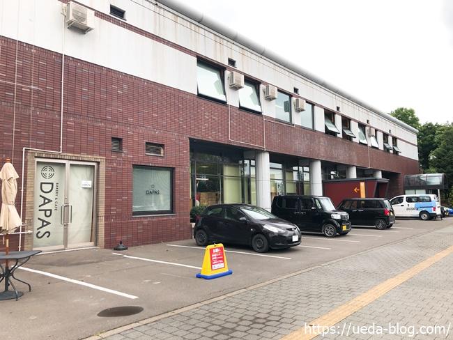 道の駅あさひかわ 道路側の駐車場