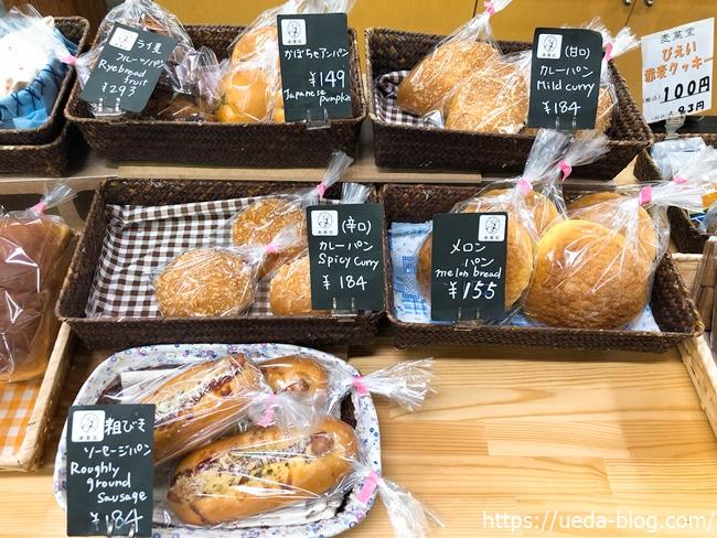 美瑛町産小麦を使ったパン