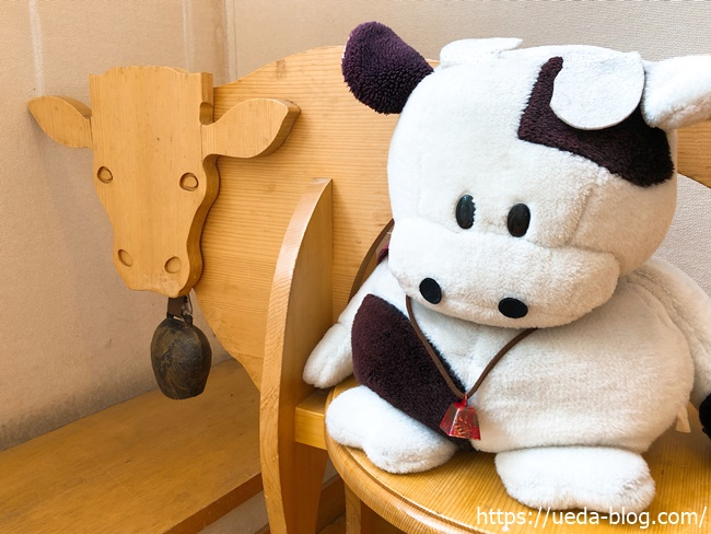 富良野チーズ工房 牛
