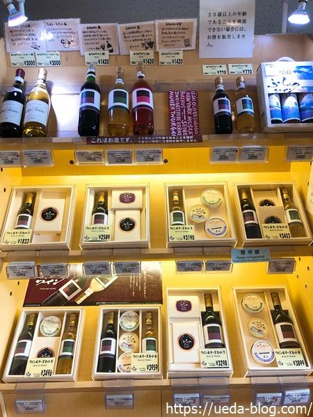 富良野ワインも地方発送可能
