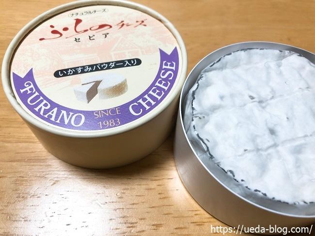 お土産 セピアチーズ