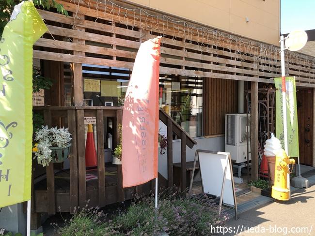 YOSHIYOSHI アイス専用入口