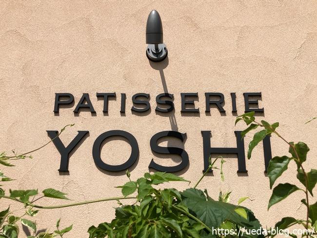 YOSHIYOSHI 地図・アクセス