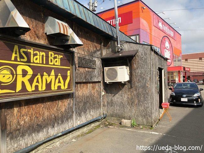 アジアンバーラマイ千歳店 スープカレー