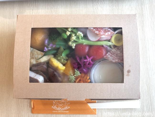 スマイルキッチン ナチュの森BOX
