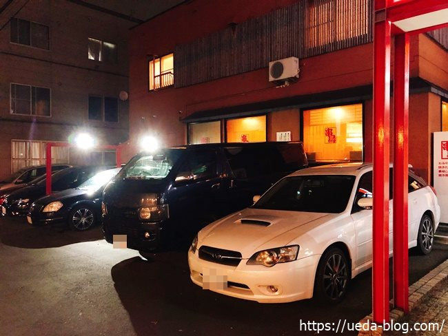 串鳥札幌栄通店の側面駐車場