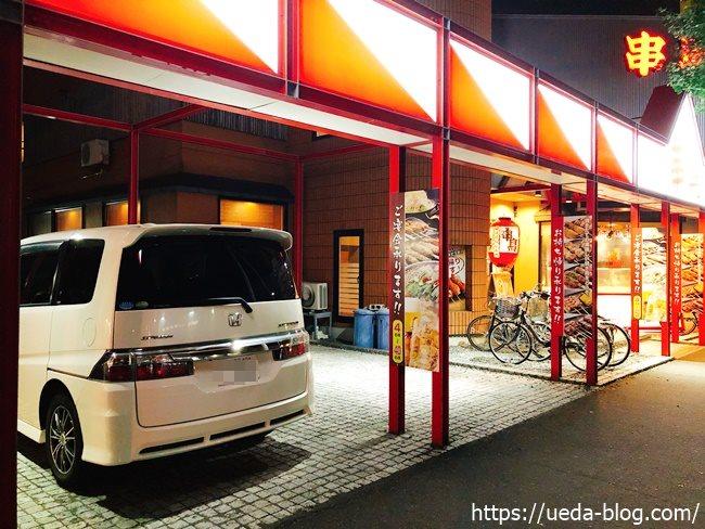串鳥札幌栄通店の正面駐車場