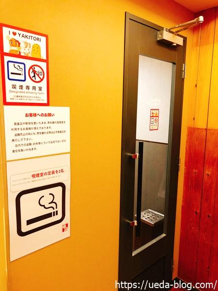 串鳥札幌栄通店の喫煙室