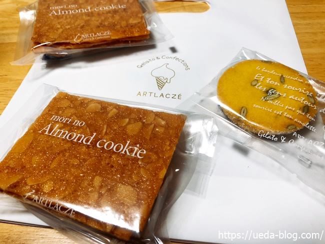アルトラーチェのお土産 アーモンドクッキー
