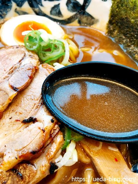 魚介しぼりスープ
