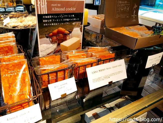 アルトラーチェの人気アーモンドクッキー