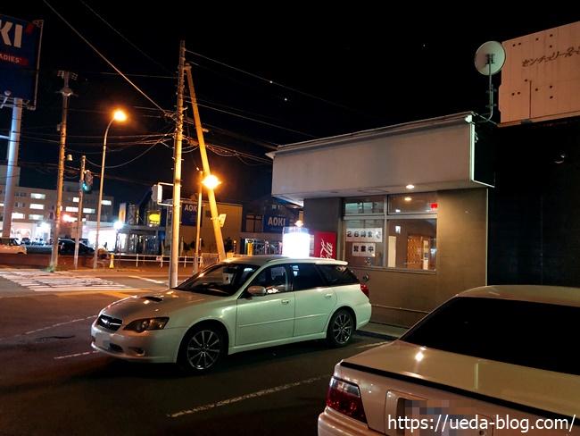 麺や白本店の駐車場