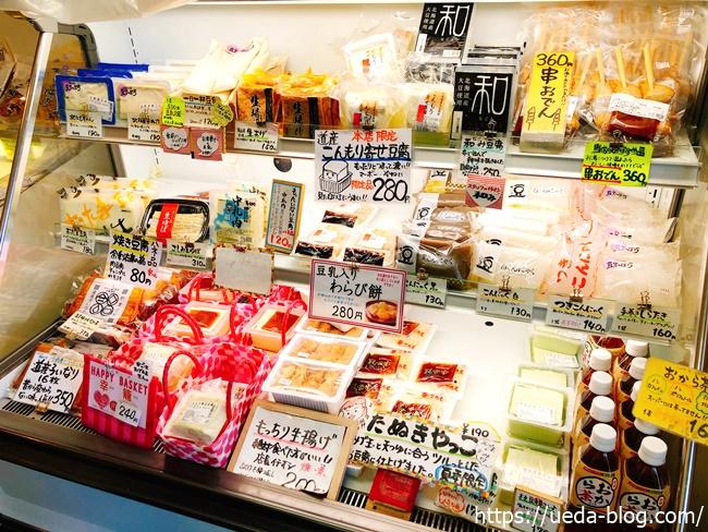 スーパーでは見かけない大豆製品が潤沢