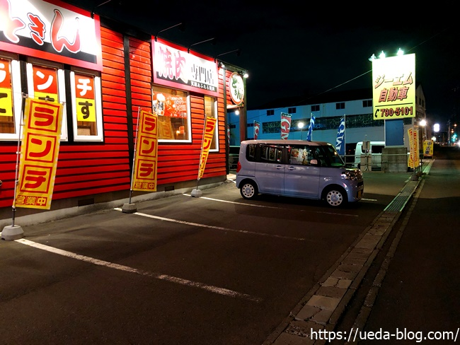 店舗正面の駐車場