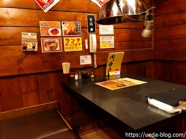 炭火焼肉ときん東雁来店は半個室が多い