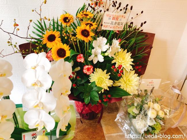 新規オープンのお祝い花束
