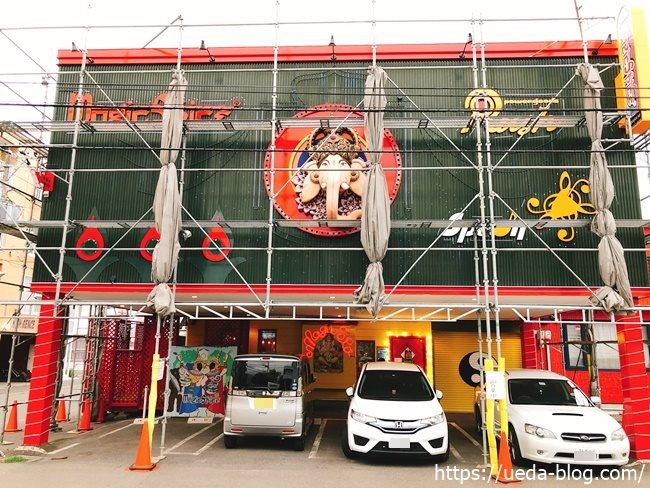 マジックスパイス札幌店の外観