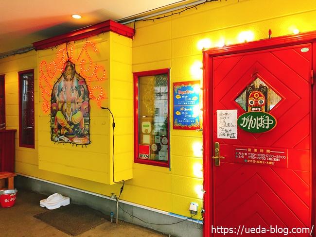 マジックスパイス札幌店の入り口