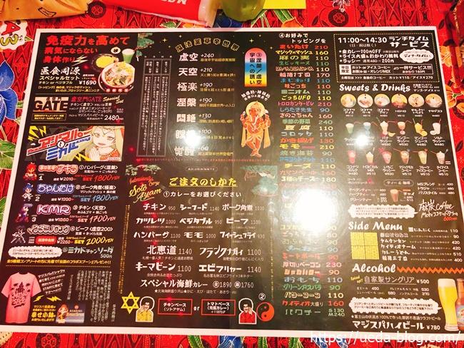 マジックスパイス札幌店のスープカレーメニューとトッピングメニュー