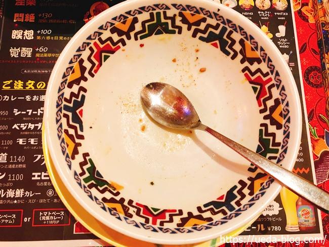 スープカレー完食