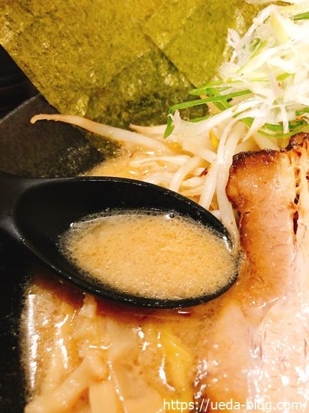 こってり味噌豚骨スープ