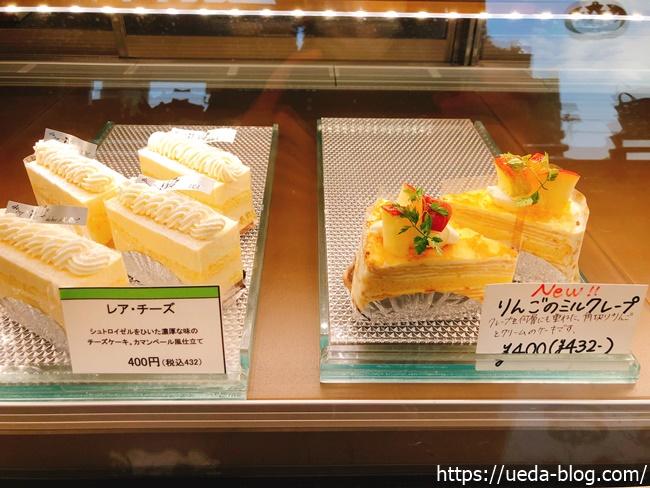 レア・チーズとりんごのミルクレープ