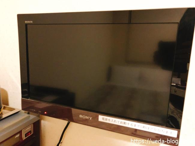 約20インチの小型テレビ