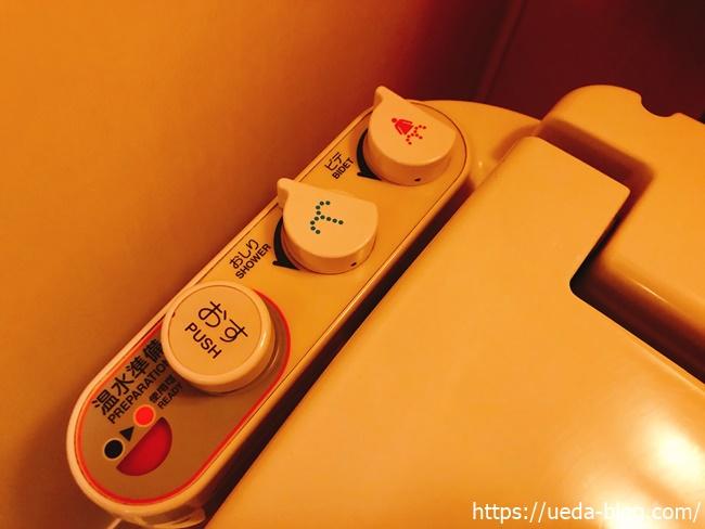 温水洗浄便座2