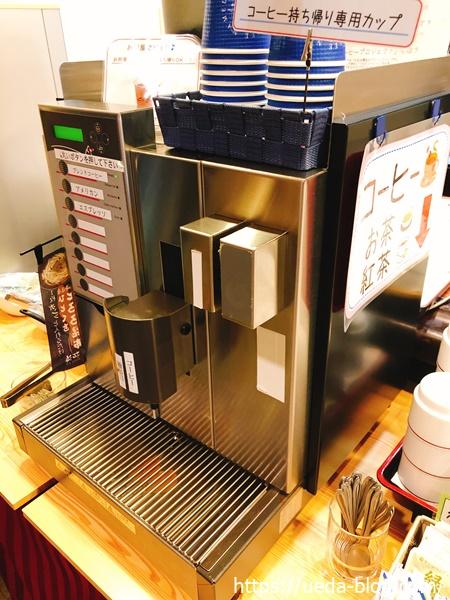 ドリップコーヒーマシン