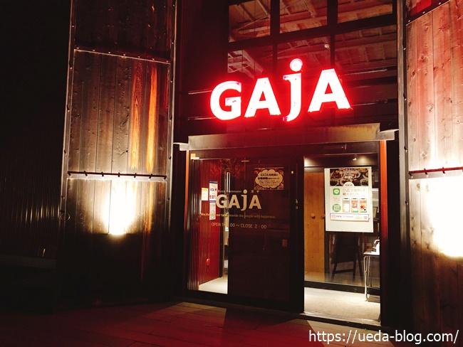 GAJA元町店 焼肉食べ放題の人気店
