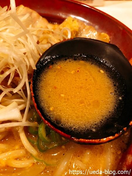 熟成味噌ラーメンのスープ