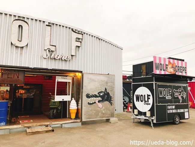 ウルフストア WOLF STOREの外観