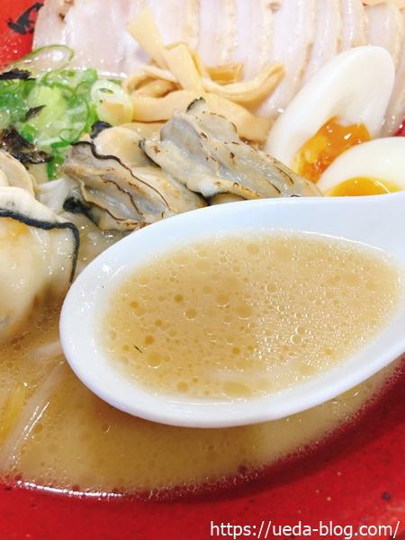牡蠣と豚骨の合わせ技が絶品の出汁スープ