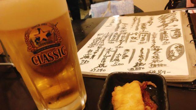【かりき横丁】札幌市東区にある海鮮居酒屋!生牡蠣と真たちポンズを食べてほしい